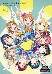 ラブライブ!サンシャイン!! Aqours First LoveLive! 〜Step! ZERO to ONE〜 Day1【DVD】 [DVD]