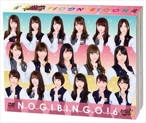 [DVD] NOGIBINGO!6 DVD-BOX【初回生産限定】