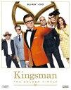 キングスマン:ゴールデン サークル 2枚組ブルーレイ&DVD Blu-ray