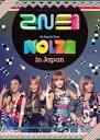 2NE1 1st Japan Tour NOLZA in Japan [DVD]