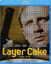[Blu-ray] レイヤー・ケーキ