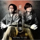 [CD] KinKi Kids/...