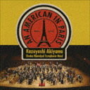 古典 - 秋山和慶(cond) / パリのアメリカ人 [CD]