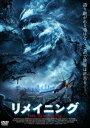[DVD] リメイニング