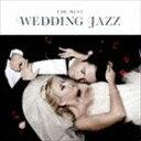 [CD] (オムニバス) THE BEST WEDDING JAZZ