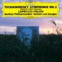 [CD] ヘルベルト・フォン・カラヤン(cond)/チャイコフスキー:交響曲 第3番≪ポーランド≫ イタリア奇想曲(SHM-CD)