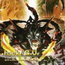 (ゲーム・ミュージック) 劇場公開アニメーション .hack//G.U. TRILOGY ORIGINAL SOUND TRACK(通常盤) [CD]