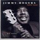Gospel - ジミー・ロジャース / フィーリン・グッド [CD]