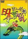 [DVD] まんが日本昔ばなし DVD第...