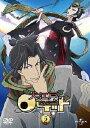 大江戸ロケット vol.2 [DVD]