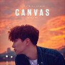 輸入盤 JUNHO (2PM) / 1ST MINI ALBUM : CANVAS [CD]