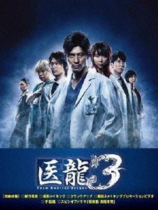 [DVD] 医龍 Team Medical Dragon 3 DVD-BOX