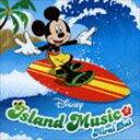 [CD] 平井大/Disney Island Music