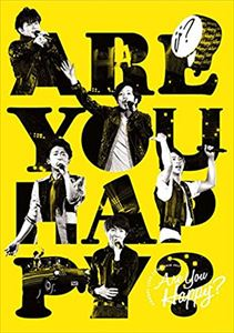 [DVD] 嵐/ARASHI LIVE TOUR 2016-2017 Are You Happy?(通常盤)