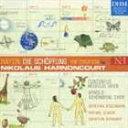 ニコラウス・アーノンクール(指揮) / ハイドン: オラトリオ 天地創造(全曲) [CD]