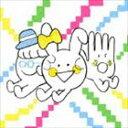 [CD] ケラケラ/ケラケラじゃんけん/STATION(初回限定盤)