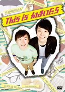 [DVD] This is かまいたち