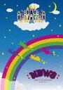 DVD NEWS LIVE TOUR 2012 〜美しい恋にするよ〜(通常盤)