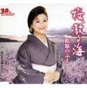 [CD] 松原のぶえ/桜、散る海/泣いたりなんて・・・