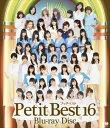 プッチベスト16 Blu-ray Disc Blu-ray