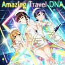 AZALEA / アプリゲーム『ラブライブ!スクールアイドルフェスティバル』::Amazing Travel DNA [CD]