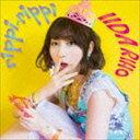 飯田里穂 / rippi-rippi(初回限定盤A/CD+Blu-ray)