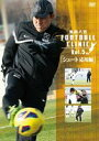 [DVD] 風間八宏 FOOTBALL CLINIC VOL.5 「シュート応用編」