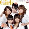 [CD] 超ラジ!Girls/文化放送 超ラジ!Girls 番組テーマソング: 7ブンノ5デイズ/メジルシは君さ(限定プレミアムエディション盤/CD+DVD)