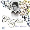 [CD] 萩原千代(p)/ショパンの愛弟子 若き天才作曲家 カール・フィルチュの世界