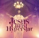 [CD] ライチ☆光クラブ/Jesus Christ Hyperstar(通常盤)