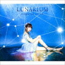 春奈るな / LUNARIUM(初回生産限定盤B/CD+DVD) [CD]