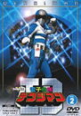 [DVD] 電子戦隊デンジマン Vol.2