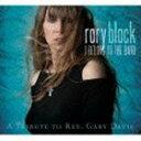 Gospel - [CD] ロリー・ブロック/アイ・ビロング・トゥ・ザ・バンド