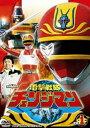 [DVD] 電撃戦隊チェンジマン VOL.1
