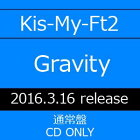 Kis-My-Ft2 Gravity