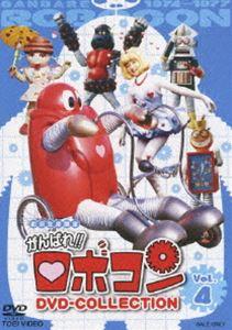 [DVD] がんばれ!!ロボコン DVD-COLLECTION Vol.4(初回生産限定)