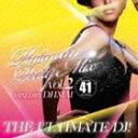 CD, DVD, 樂器 - [CD] DJ Imai/The Ultimate DJ! 〜Platinum Party Mix! #2〜