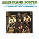 其它 - フランク・フォスター(ts) / ベイシー・イズ・アワ・ボス(初回プレス完全限定盤) [CD]