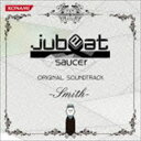 (ゲーム ミュージック) jubeat saucer ORIGINAL SOUNDTRACK -Smith- CD