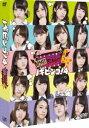 [DVD] NOGIBINGO!4 DVD-BOX【初回生産限定】