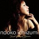 其它 - [CD] 一泉ナオ子/スウィート・ジョージア・ブラウン
