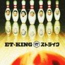 ET-KING / ストライク [CD]...