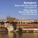 古典 - チェコ・ナショナル・トリオ&クィンテット / シューベルト: ピアノ三重奏曲 第2番 変ホ長調OP.100、D929 ピアノ五重奏曲 イ長調 鱒 OP.114、D667 [CD]
