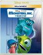 [Blu-ray] モンスターズ・インク MovieNEX