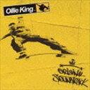 (オリジナル・サウンドトラック) オーリーキング [CD]