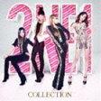 [CD] 2NE1/COLLECTION(CD+DVD)