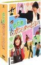 のだめカンタービレ DVD-BOX [DVD]