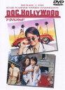 [DVD] ドク・ハリウッド