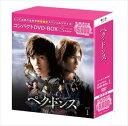 [DVD] ぺク・ドンス<ノーカット完全版>コンパクトDVD-BOX1[期間限定スペシャルプライス版]