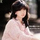 [CD] 中森明菜/ファンタジー(スペシャルプライス盤)